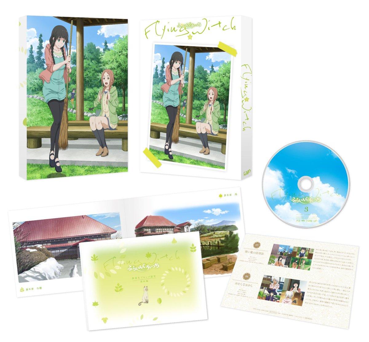 【BD】Vol.3がいよいよ明日発売です!封入特典は「美術&プロップ設定資料集」です。空とぶくじらの設定も掲載されていま