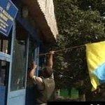 С Днем Флага Украины!!! Помните, Луганск был и есть Украина!!! Мы вернемся!!! https://t.co/2mlDg4F9lr