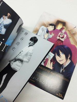 ✨8/26(金)発売✨『ノラガミARAGOTO』-MATSURIGOTO- BD/DVDより、初回特典・縮尺イベントパン