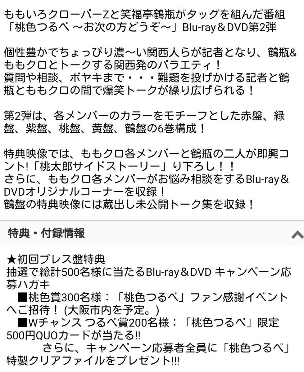ベビメタの現体制が4月22日までで終了という噂 dailymotion>1本 ->画像>64枚
