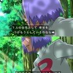 #後世に残したいアニメの名言 コジロウ... https://t.co/fCXhljTc6A