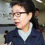 朴槿恵大統領の妹を詐欺容疑で捜査 特別監察官の告発受けソウル中央地検 https://t.co/5NW2JVLsPR https://t.co/AK0ps6uM1W