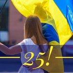 Что ж, уже можно:) Поздравляем украинцев с Днем Независимости!) #Ukraine25 https://t.co/wilw7Mk8Yc