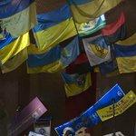 в Киеве открылась выставка флагов из зоны #АТО https://t.co/VhGQOPLejA https://t.co/CtlBx8aN6j