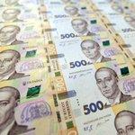 #Україна марнує більше частину грошей іноземних кредиторів, – #Мінфін. https://t.co/shyo3Z2yeq #politicua https://t.co/8iJu8jEe88