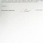 """Юля, потерпите, скоро вас и всех реформаторов заставят уйти """"по-собственному"""", вы не нужны сейчас Украине:( #Одесса https://t.co/1yyfxkMl5K"""