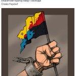 #Україна 🇺🇦 Душу й тіломиположимза нашу свободу! Героям Слава! Україна понад усе! #НашПрапор https://t.co/iFxvO7IdLo