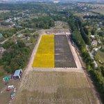 Крупнейший в Украине цветочный флаг имеет площадь 15 тыс. кв. м. Мировой рекорд! - #ДеньПрапора https://t.co/Qsk45kjwQ4