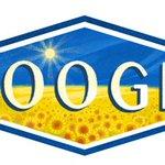 Google поздравляет Украину с Днем Независимости. https://t.co/6FrmUy2F4R