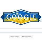 #Google тоже поздравляет Украину с 25-м Днем Независимости) https://t.co/G9nUwuxWZj