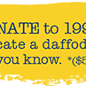 DAFFODIL DAY: This year you can text a donation to the @CancerCouncilSA and dedicate a virtual daffodil to someone. https://t.co/WjT3MFrj8Y