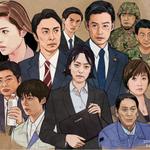 シン・ゴジラで特に好きな登場人物を描きました。尾頭さん、カヨコ、花森防衛大臣、泉ちゃんのヒロイン最高。もはや日本映画になくてはならない顔となったピエール瀧氏と、真田丸と新選組!で好きになった小林隆さんの出演も嬉しいです。#シンゴジラ https://t.co/IACt5cs6EH