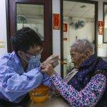Many senior citizens with visual impairments risk choking, #HongKong study finds https://t.co/JYzQBYJFun https://t.co/AMGt15Ieiu