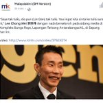 Dato Lee Chong Weis statement on letter by Lin Dan 😂 https://t.co/HG9cJ4s7gB