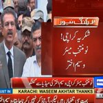 Waseem Akhtar thanks Karachi for electing him as mayor, says LGs should be given powers to develop Karachi https://t.co/gs58MqLanZ