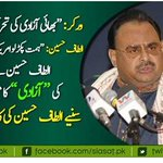 Part 2 of #AltafHussain s LEAKED Call to #MQM USA - Pledging separation of Karachi https://t.co/pj0hcpoDVZ https://t.co/KwD7rCegpV