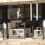 This electronics shop in #Harare has fallen victim to looters during todays demo. (photo by @dennisdenia) https://t.co/bZr7gXX9Mw