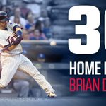 """And the """"Super Slugger"""" award goes to the #MNTwins @BrianDozier - congrats on No. 30! #BullDozier https://t.co/W4Hd60ky6M"""