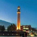 Universidad de Concepción es declarada Monumento Nacional https://t.co/rUOyrYRD8i https://t.co/siCcg03dFA