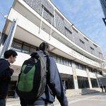 Instituto Nacional y Liceo Lastarria pierden subvención de excelencia por baja en resultados https://t.co/bH0EQE1ZKm https://t.co/aOO5nke8mK