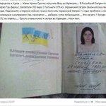 Крымчане умоляют дать им украинский паспорт дабы попасть в «Гейропу» https://t.co/6WjDp4bCNe