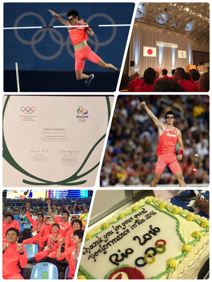 リオオリンピックが終わりました。 世界中から沢山の応援をありがとうございました。沢山の人に支えて頂き、選手として、また主将として最高に幸せなオリンピックでした。 感謝!!! #rio2016 https://t.co/INTnXO5HEM