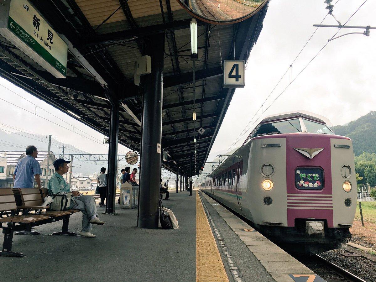 【ご協力お願い】沢山ご送付感謝!引き続き、皆さんの2016夏の鉄道旅で撮ったベスト写真を@リプで送っ下さい!どこの写真かコメントも添えていただけると嬉しいです。8/26イベントでご紹介したいと思います^ ^  #たび鉄部 https://t.co/iDAiReLEBc