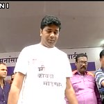 "Thane (Maharashtra): An MNS worker wearing a t-shirt which reads ""I will break the law"". #DahiHandi #Janmashtami https://t.co/QG7USlGiGk"