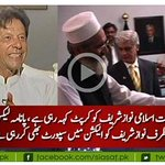 #PTI @ImranKhanPTI talks about JI dual policy https://t.co/qSkqRtXqjd https://t.co/0j1XAjYBgW
