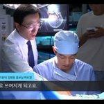 Contohi drama korea, doktor dipanggil mengajar pelakon untuk membuat prosedur yg betul  Barulah drama itu berkualiti https://t.co/d9T28wERG5