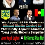 We want Nd support javed nayab laghari next presidnt psf sindh https://t.co/ISKwkG2Sur