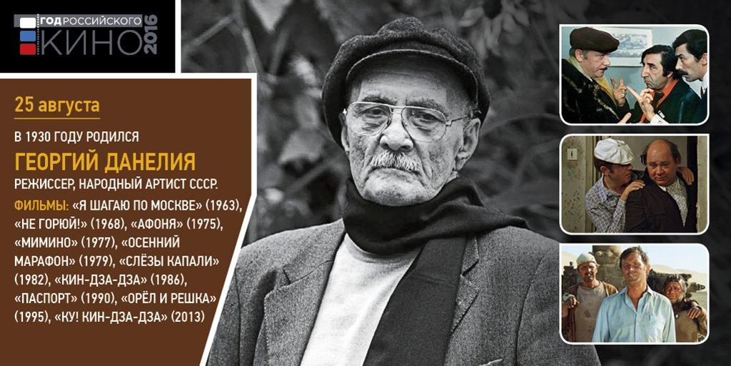Производство ленфильм 1977-1979 9 cepий