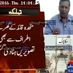 #SamaaTehlka: #MQM posters removed from #Azizabad.#Karachi #Pakistan Watch Live: https://t.co/U8UoWdGdBq https://t.co/ps4b0ef6dx