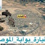 جهاز مكافحة الاٍرهاب يعلن تحريرناحية القيارة بالكامل وانتهاء المعارك فيها #القيارة_بوابة_الموصل #الموصل_تنادي_الحشد https://t.co/PfwGAxzxME