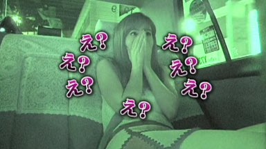「堀田茜 モニタリング」の画像検索結果