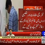 #BreakingNews: #MQMs illegal offices in educational institutions, recreational places and apartments will be closed https://t.co/ASseat2fgO