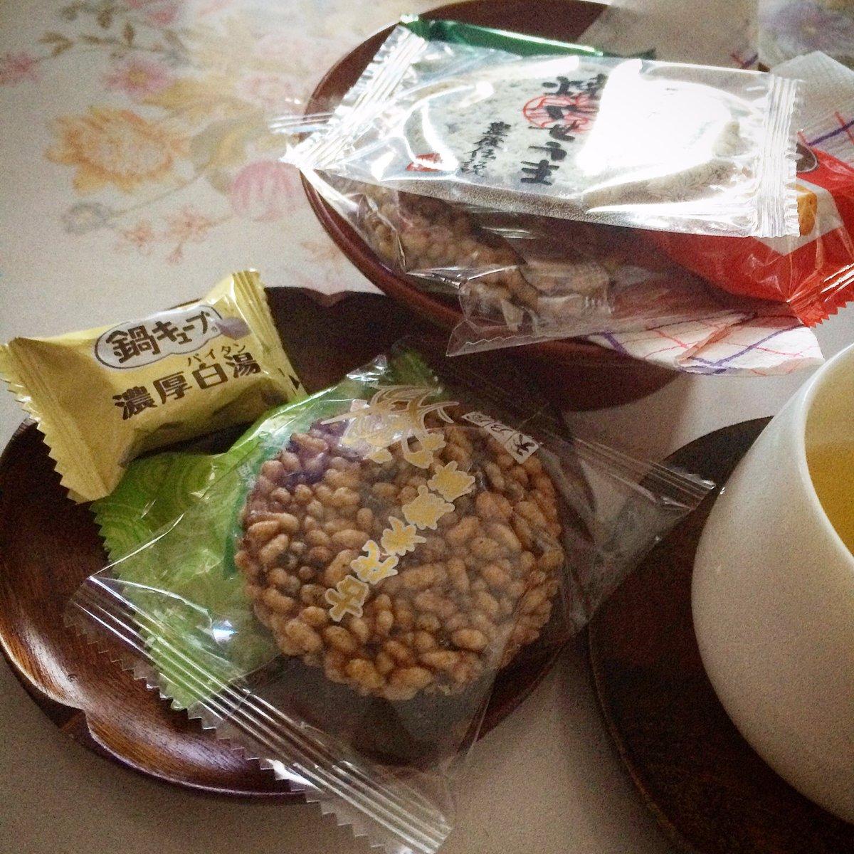 今日、おばあちゃんの家で、おばあちゃんが出してくれたお菓子に、罠が。 https://t.co/d7uvt9hlfd