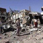 New MASSACRE: 7 civilians killed by Saudi airstrike on public area in #Yemen region Saada & 90 airstrikes in 24 hrs. https://t.co/orXUWonQnE