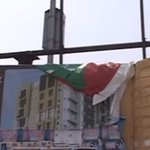 #AltafHussains posters removed from Nine Zero, adjoining areas: https://t.co/WgldaM1t1I #MQM https://t.co/eHnrKeeFZo