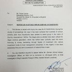 NAB issues notice to local PTI leader Faisal Vawda, he says will appear in NAB tomorrow #Karachi https://t.co/dJ7CtzlRs7