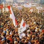 В Минске проходит шествие под национальными флагами https://t.co/XGewPxZQ5a Пока без задержаний https://t.co/JY5o4d6Dcc