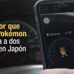 Conductor de un camión que jugaba #PokémonGo atropelló a dos mujeres en Japón. ► https://t.co/GaKPo9GnuN https://t.co/U6ar8QK0S0