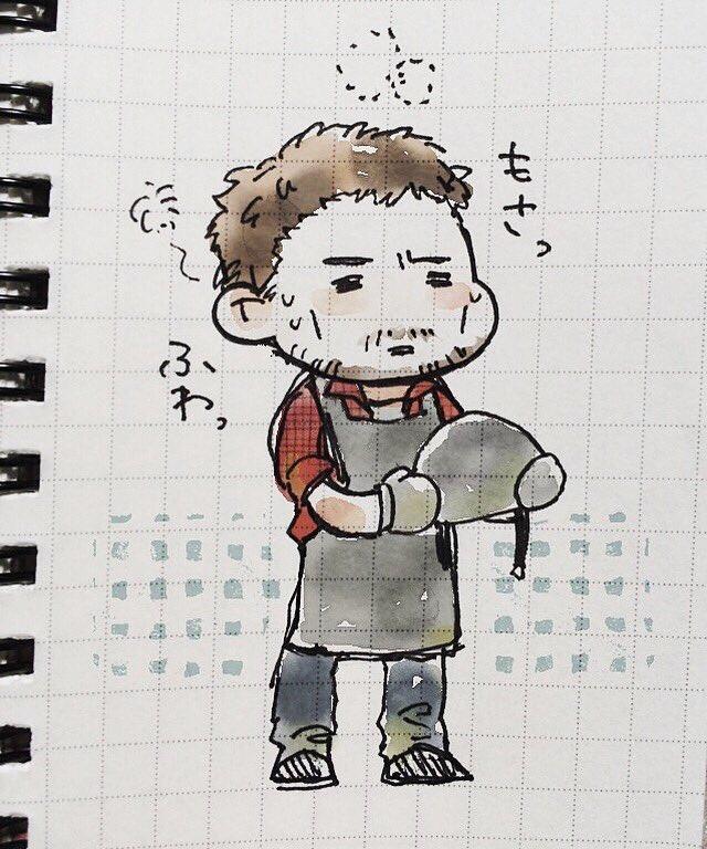 製鉄所勤務のモサかわエリック(フワフワしい) https://t.co/jYuxlj25ym