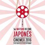 ¿Quieres asistir a la inauguración del #MatsuriJaponésCinemex en #CDMX HOY 8:00 pm? Da RT y mantente atento https://t.co/FMHdnAcWs2