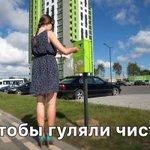 В Минске появились первые контейнеры для уборки за собаками. И это круто: https://t.co/Hgpo2jbljZ https://t.co/11LIplnu75