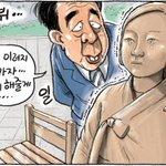 민간 일이라더니… '소녀상 이전' 협의하겠다는 정부 https://t.co/6CBqpy6b4g https://t.co/kgVzFTjvFl