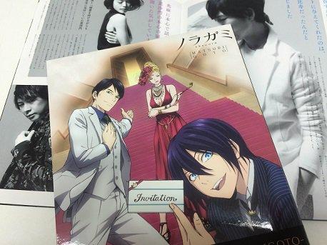 ✨ついに本日発売『ノラガミ ARAGOTO』-MATSURIGOTO- BD/DVD✨ もう皆様のお手元に届きましたでし