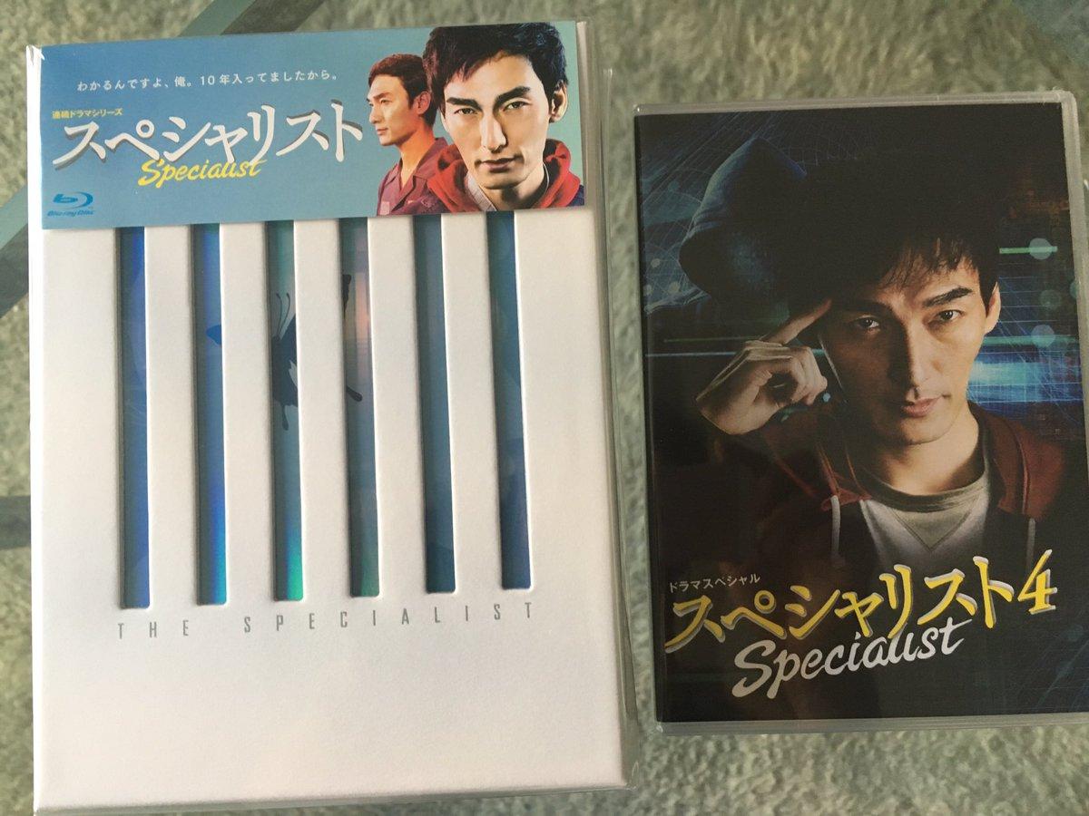 「スペシャリスト」シーズン1  と パート4  blu-ray & dvdリリースされました  よろしくどうぞ! https://t.co/kY9oCBshuu