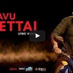 RT @c65dotIN: video song #IravuVettai from #Maanagaram @Actor_Sree @prabhu_sr @sundeepkishan @Potential_st @ReginaCassandra https://t.co/Sm…