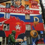 Достижения РФ за 25 лет существования: - упавший рубль  - дешевая нефть  - мельдониевый позор - нападение на Украину https://t.co/fyOTTNSHtv